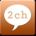 2ちゃんねるまとめ-下世話ジャーナルPro logo
