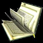 Ayat al Kursi (Throne Verse) 1.4.8 APK for Android APK