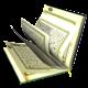 Ayat al Kursi (Throne Verse) 1.4.8 APK for Android