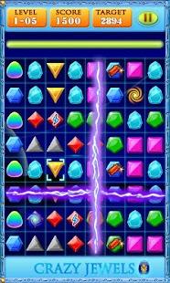 瘋狂寶石比賽 - Crazy Jewels 益智 App-癮科技App