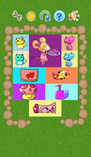 貓和老鼠--小朋友的華容道遊戲 Free
