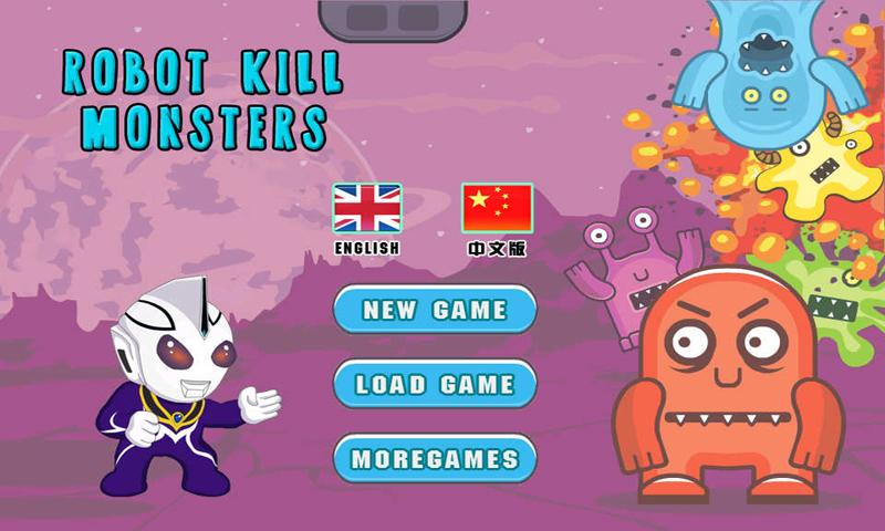 robot kill monsters- screenshot