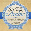 App Learn Arabic Easily apk for kindle fire