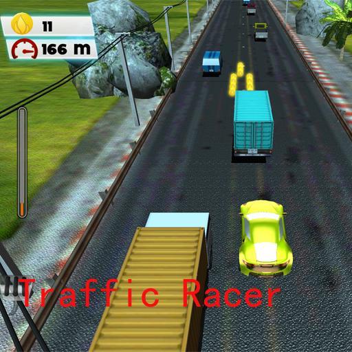 街机の車の交通レーサーゲーム LOGO-HotApp4Game