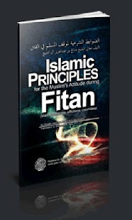 Islamic Principles - Fitan- screenshot thumbnail