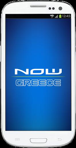 NOW GREECE