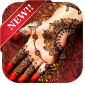 Best Mehndi Henna Designs 2013