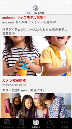 【免費購物App】KOMODOFUKU-APP點子