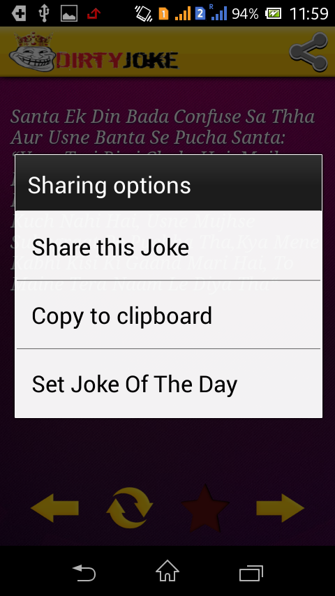 Indian Dirty Jokes - screenshot