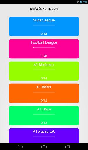 Greek Sports Teams Logo Quiz