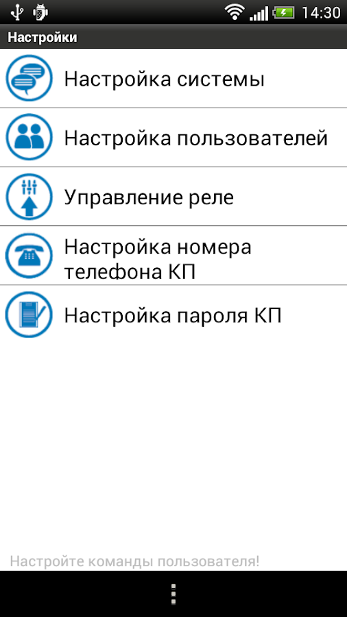 Sapsan GSM MMS - screenshot