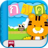 Thai Alphabet for Kids