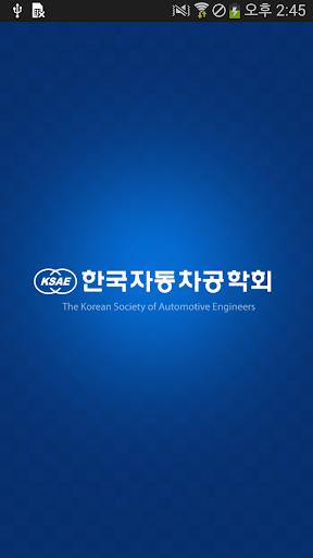 【免費新聞App】오토저널-APP點子
