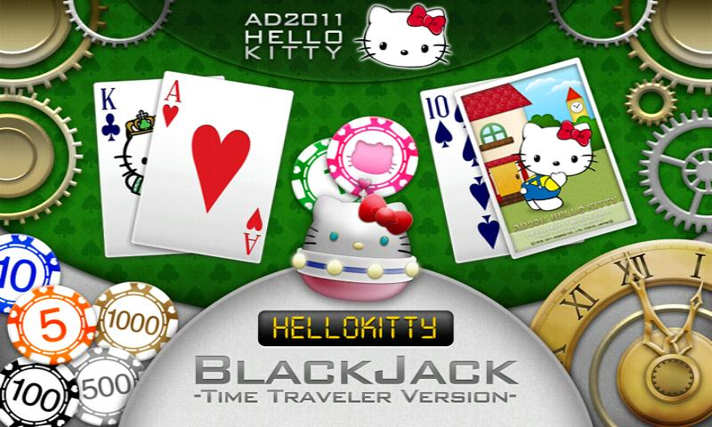 Hello Kitty Black Jack - screenshot
