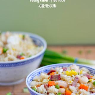 Yeung Chow Fried Rice (揚州炒飯)