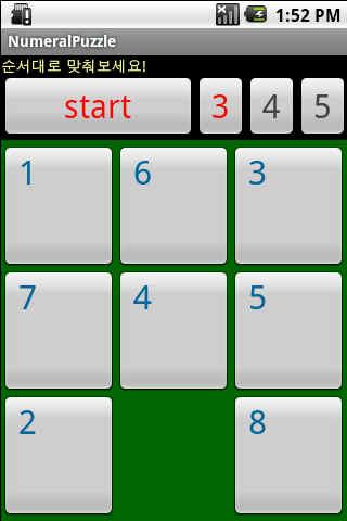 NumeralPuzzle- screenshot