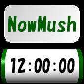 NowMush - 日時入力マッシュルーム