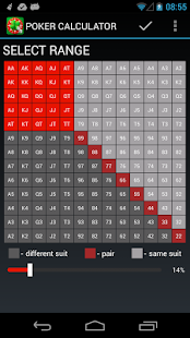Free Poker Calculator- screenshot thumbnail