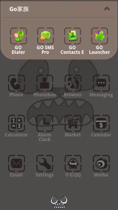 Guaiwu Theme GO Launcher EX - screenshot