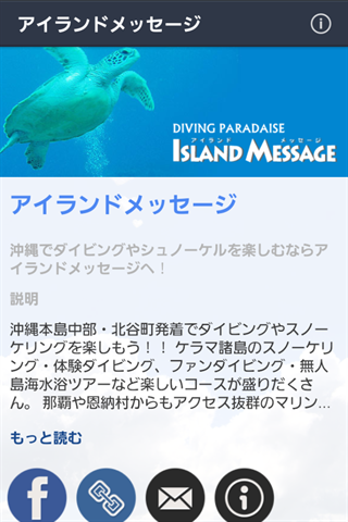 朝刊(セール情報) | かみあぷ – iPhoneひとすじ!