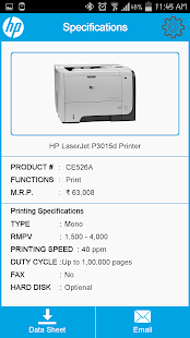 HP PPS India- screenshot thumbnail