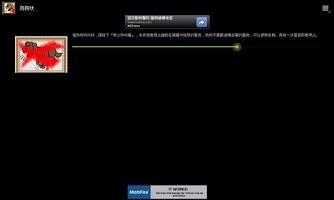Screenshot of Stop dog barking 2