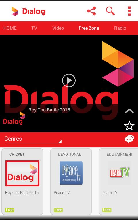 Dialog Live Mobile Tv Online - screenshot