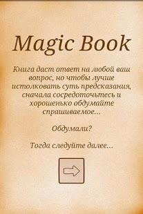 Magic Book Pro