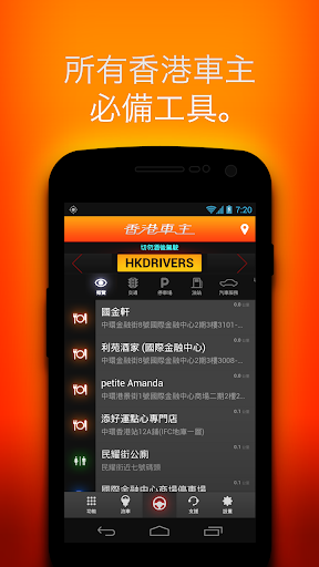 tEre-tErRiTOrY » 老媽子只識用Android – HK Stock 香港股票