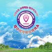 한국청년회의소 대구여자JC