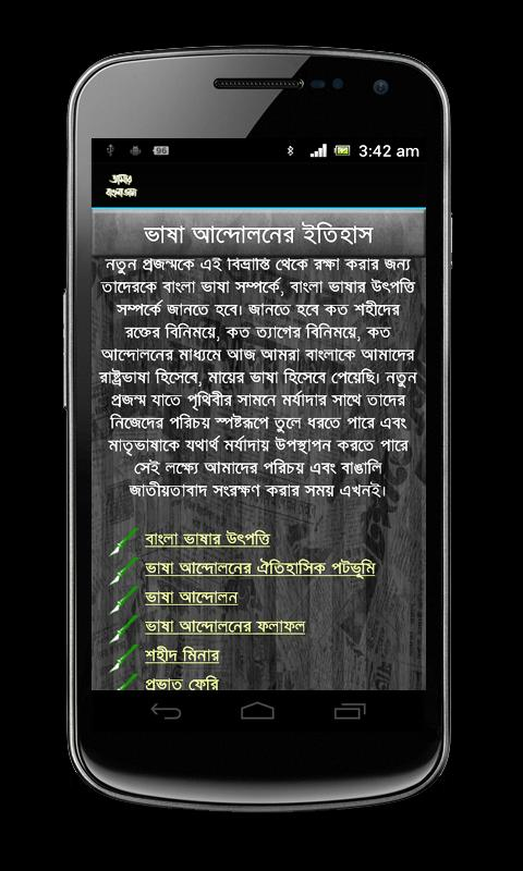 nice story read bangla choti online bangla choda chudir golpo porun a ...