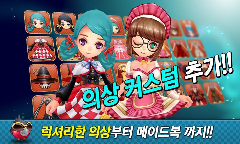 쉽고 빠른 러시앤대시 for kakao - screenshot