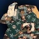 Hagakure - Camino del Samurai icon