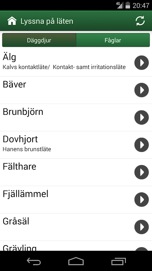 Viltappen - screenshot