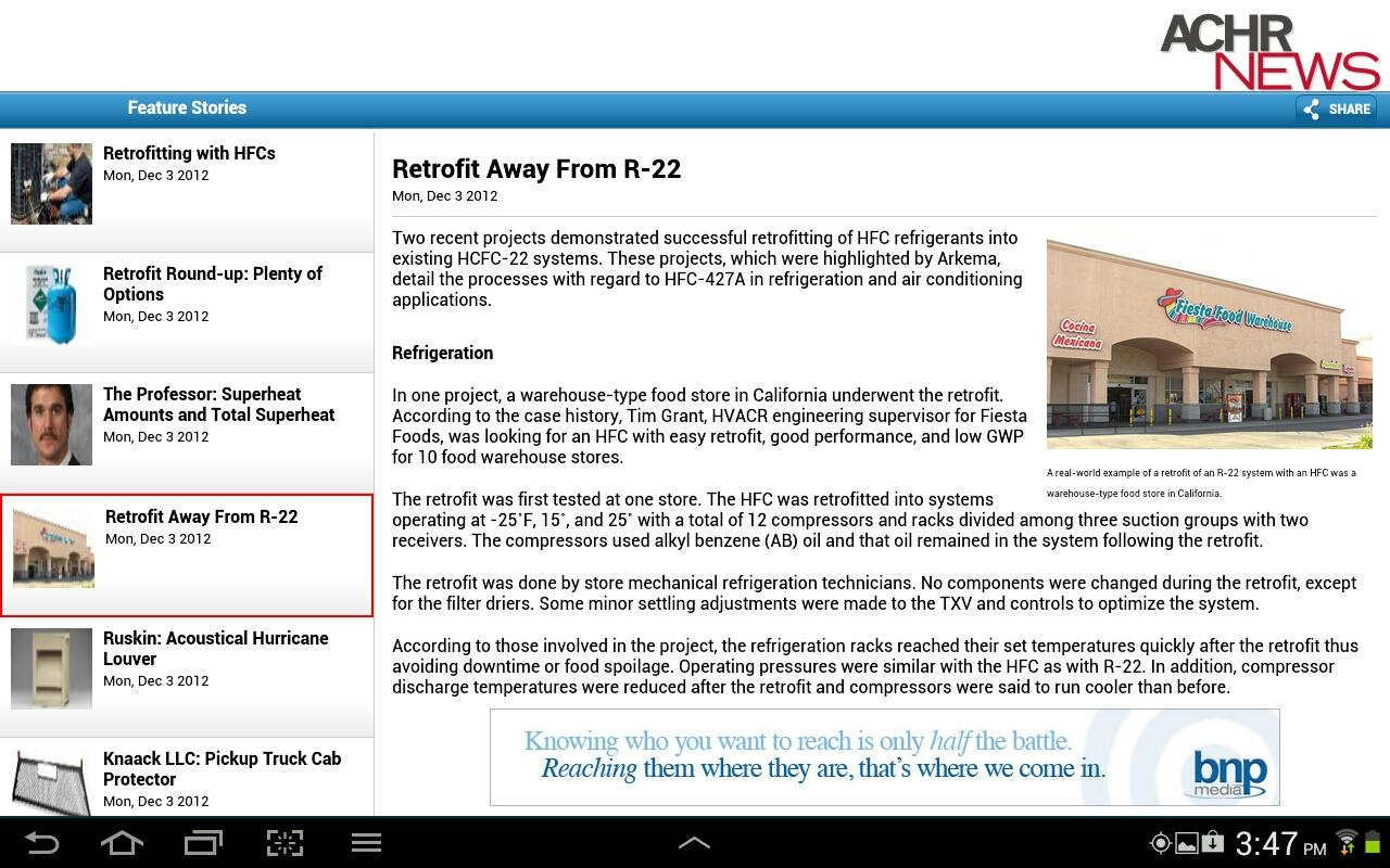 ACHR NEWS - screenshot