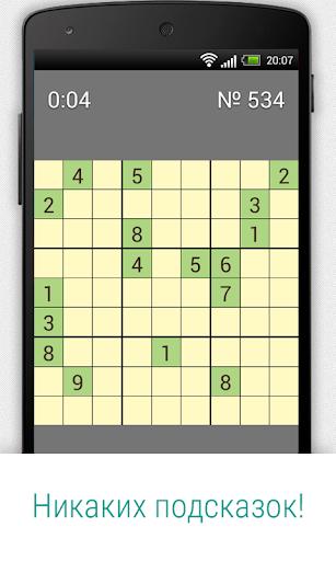 Sudoku-17