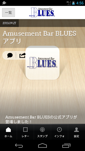 Bar BLUES