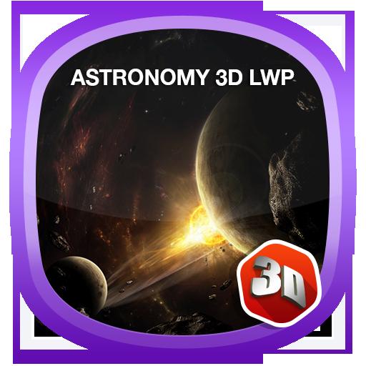 Astronomy 3D LWP LOGO-APP點子