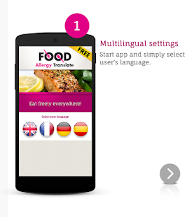 Food allergy translate free android apps on google play food allergy translate free screenshot thumbnail forumfinder Gallery