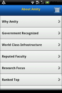 Amity University- screenshot thumbnail