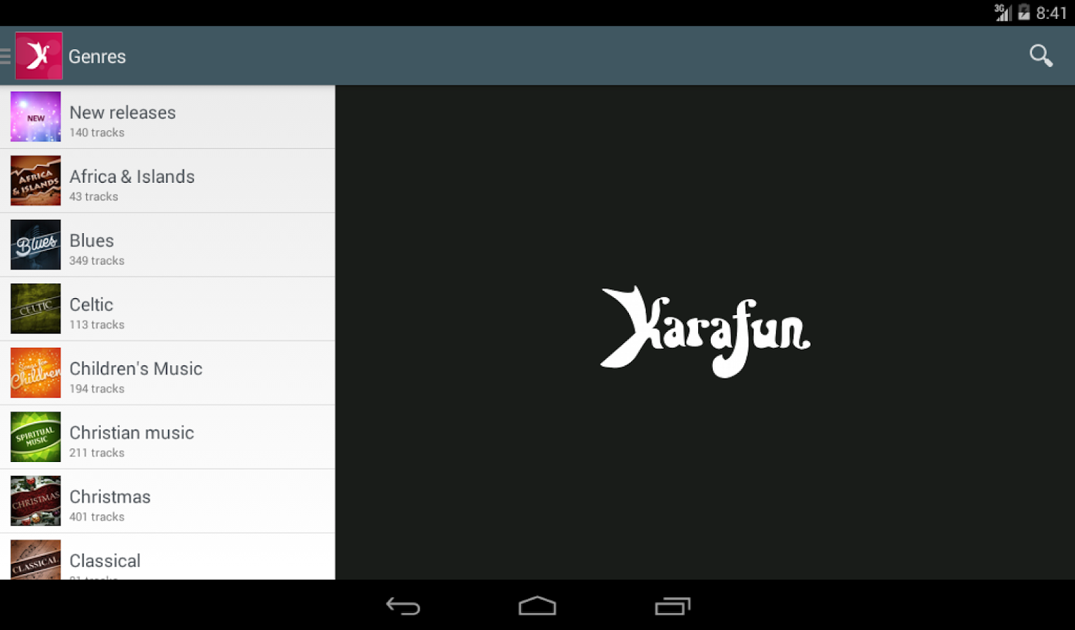 KaraFun - screenshot