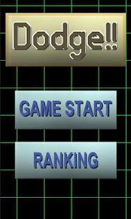 Free Action Game ~Dodge~- screenshot thumbnail