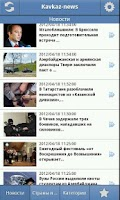 Screenshot of Kavkaz-News.info