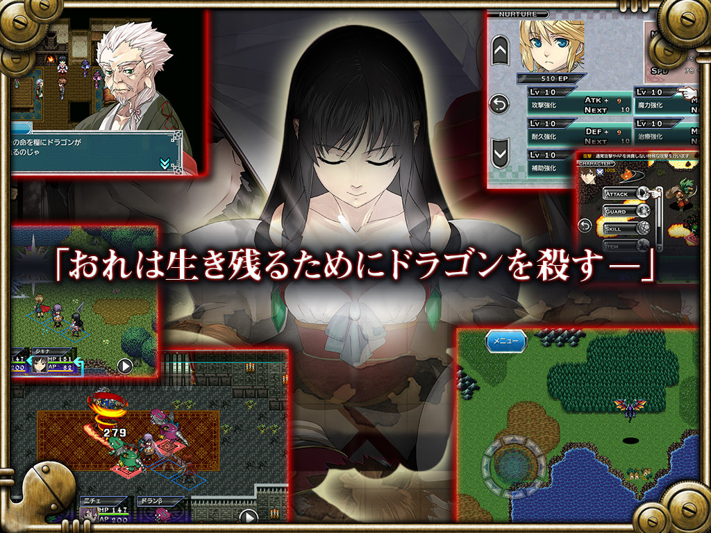 RPG デッドドラゴンズ - KEMCO - screenshot