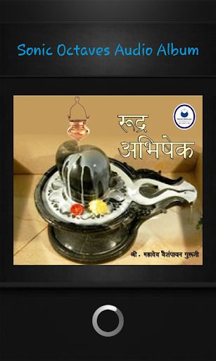 Rudra Abhishek - Demo