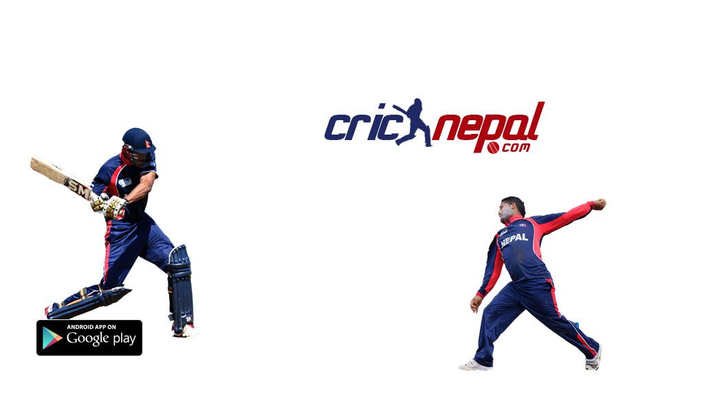 NepalCricket Mobile - screenshot