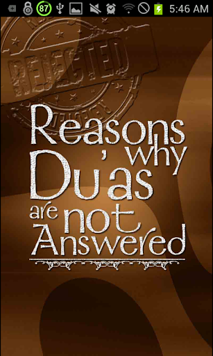 Reasons why Dua is unanswered
