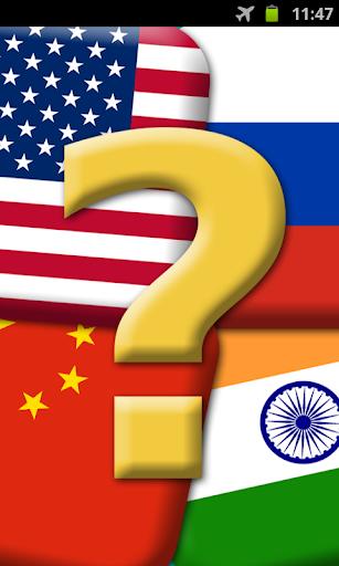 世界國旗測驗遊戲免費
