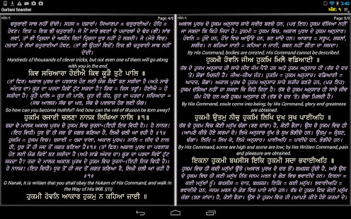 Gurbani Searcher- screenshot thumbnail