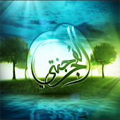 Surah al Fajr Videos